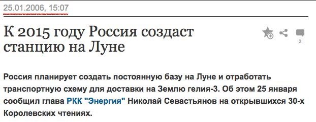 """""""Досить терпіти свавілля влади!!!"""". Прихильники Зюганова по всій Росії протестують проти пенсійної реформи - Цензор.НЕТ 9415"""