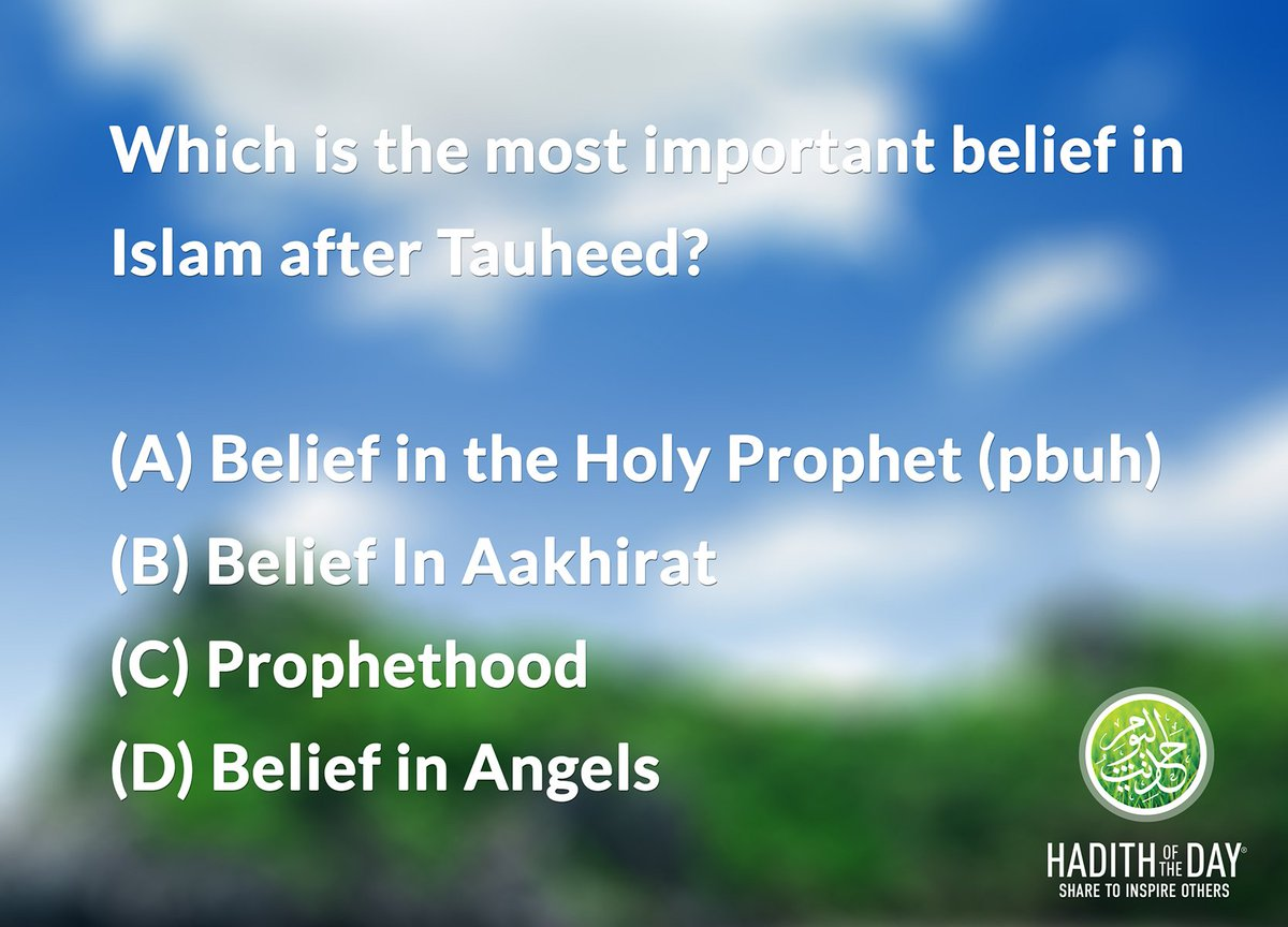 *HOTD Quiz Time*  Who can guess right?