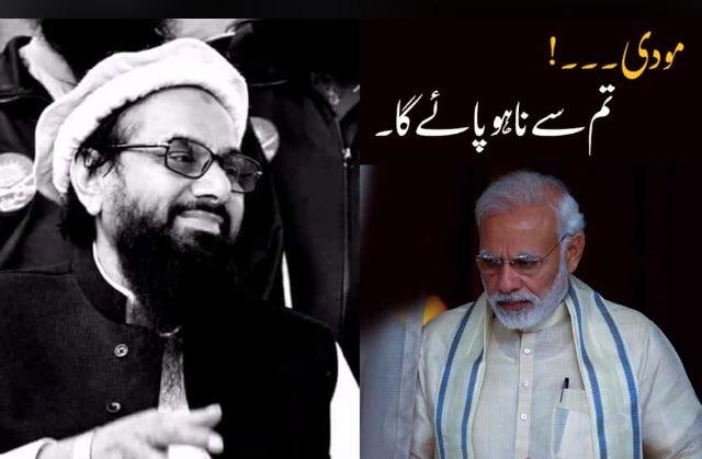 #Hafizsaeed Latest News Trends Updates Images - Asadullah_Qamar