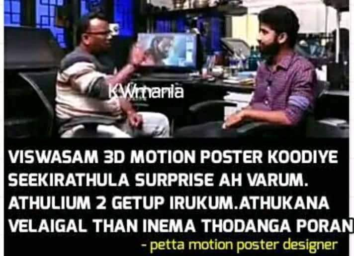 #Viswasam Latest News Trends Updates Images - kerala_tfk