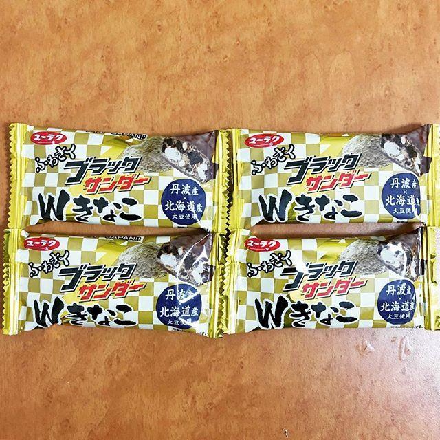 test ツイッターメディア - 「ふわさくブラックサンダーWきなこ」が、どこのスーパー、ドラッグストアにも売っていないので、Can★Doで買ってきた。 #17日発売 #有楽製菓 #ふわさく #ブラックサンダー #Wきなこ #キャンドゥ #100均 #4個で100円 #やっと発見 https://t.co/Sv3hzsY0sq
