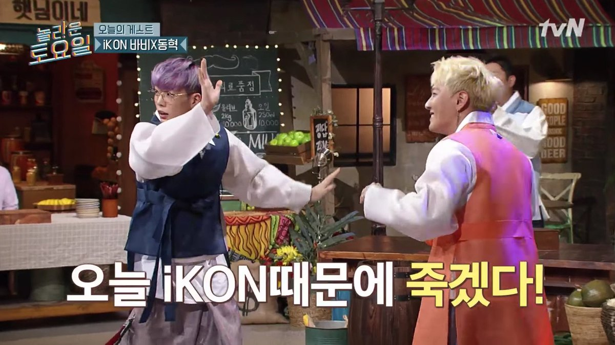 "WATCH: #iKON's Bobby And Donghyuk Dance To ""Killing Me"" In Hanbok On ""Amazing Saturday"" soompi.com/article/123478…"