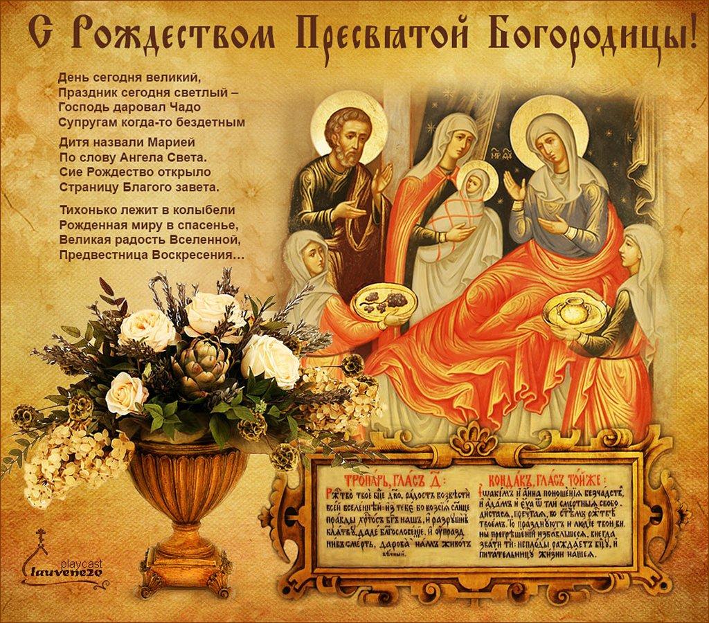 Поздравительные картинки с церковными праздниками