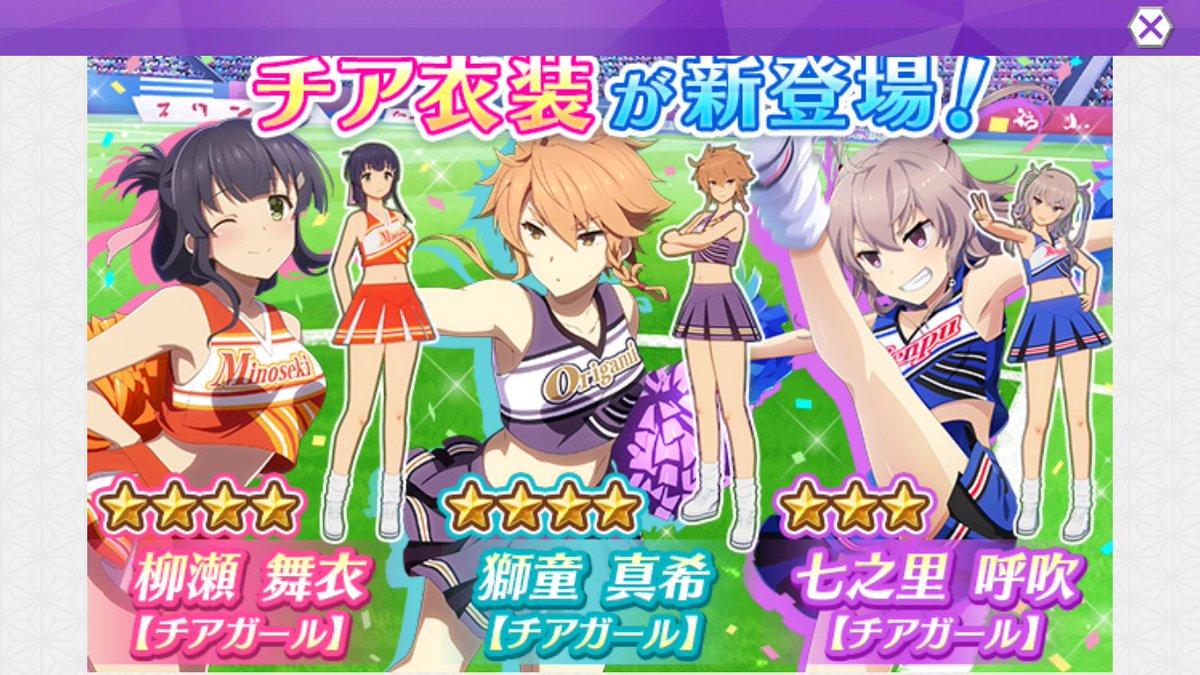 #Tojinomiko Latest News Trends Updates Images - ero_ero_0482