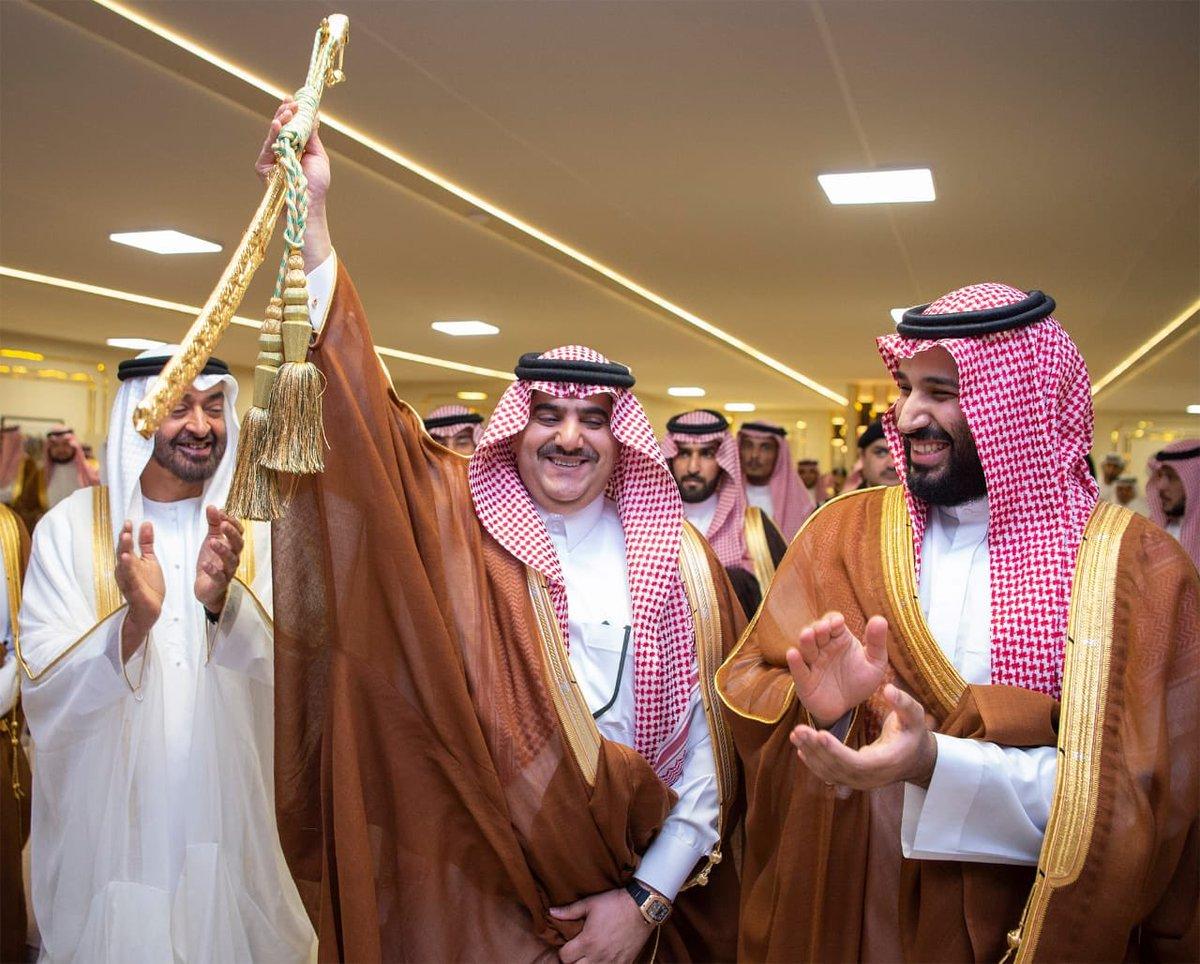 Поздравление арабского шейха юбилей