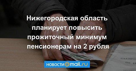 """Викиди на """"Кримському Титані"""": окупанти зняли режим НС - Цензор.НЕТ 9728"""