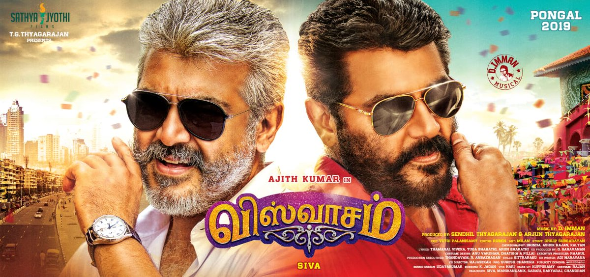 #Viswasam Latest News Trends Updates Images - Athis27