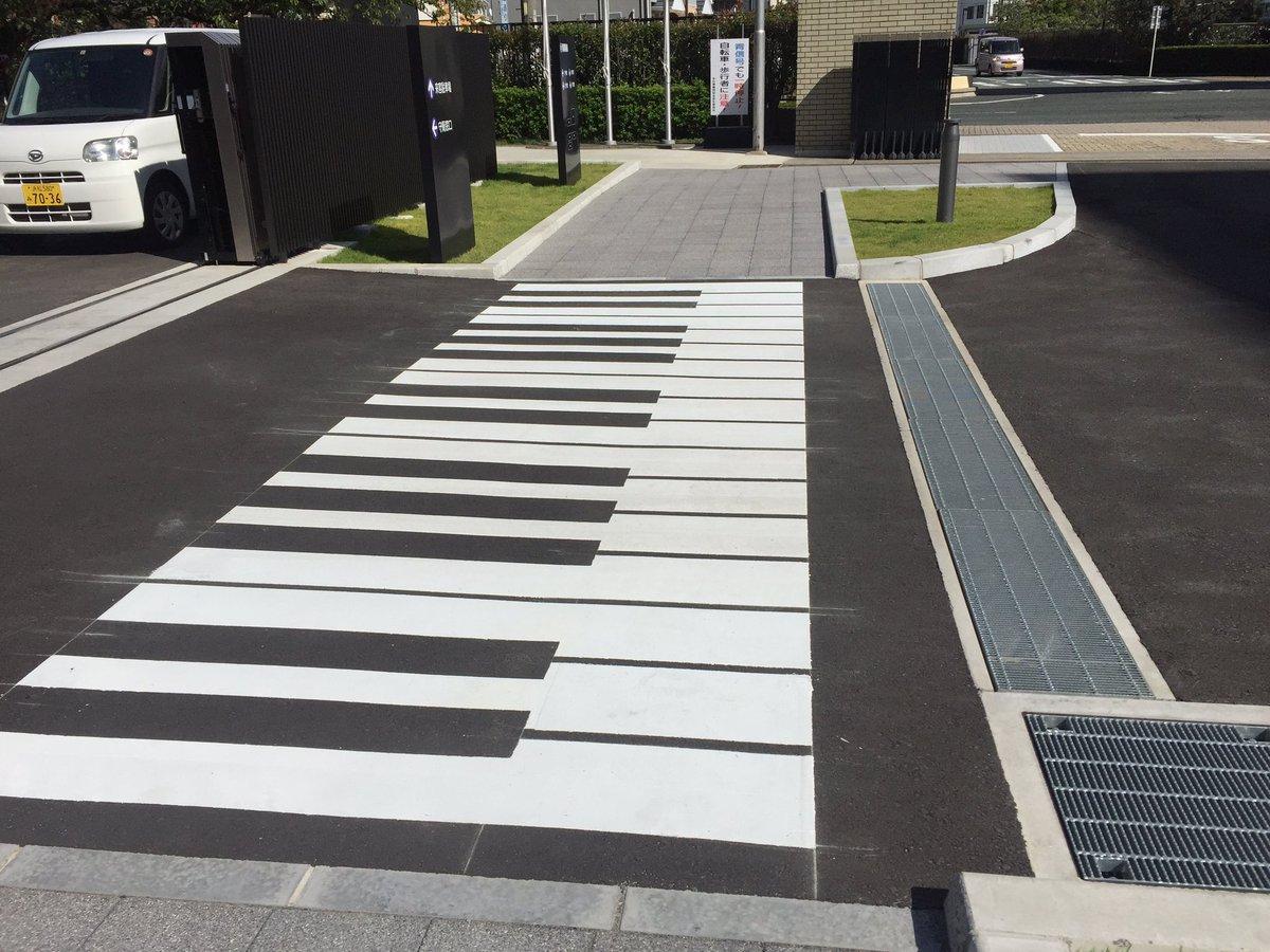 ヤマハの敷地内にある横断歩道がピアノだった!