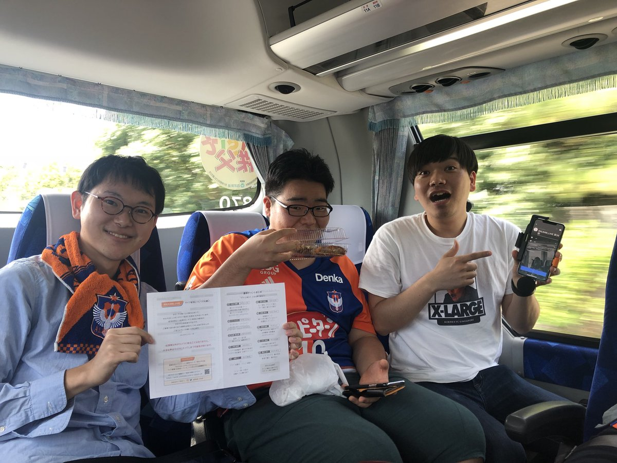 #Albirex Latest News Trends Updates Images - alkan_live