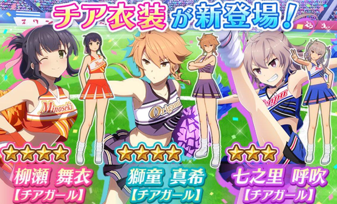 #Tojinomiko Latest News Trends Updates Images - tojitomo