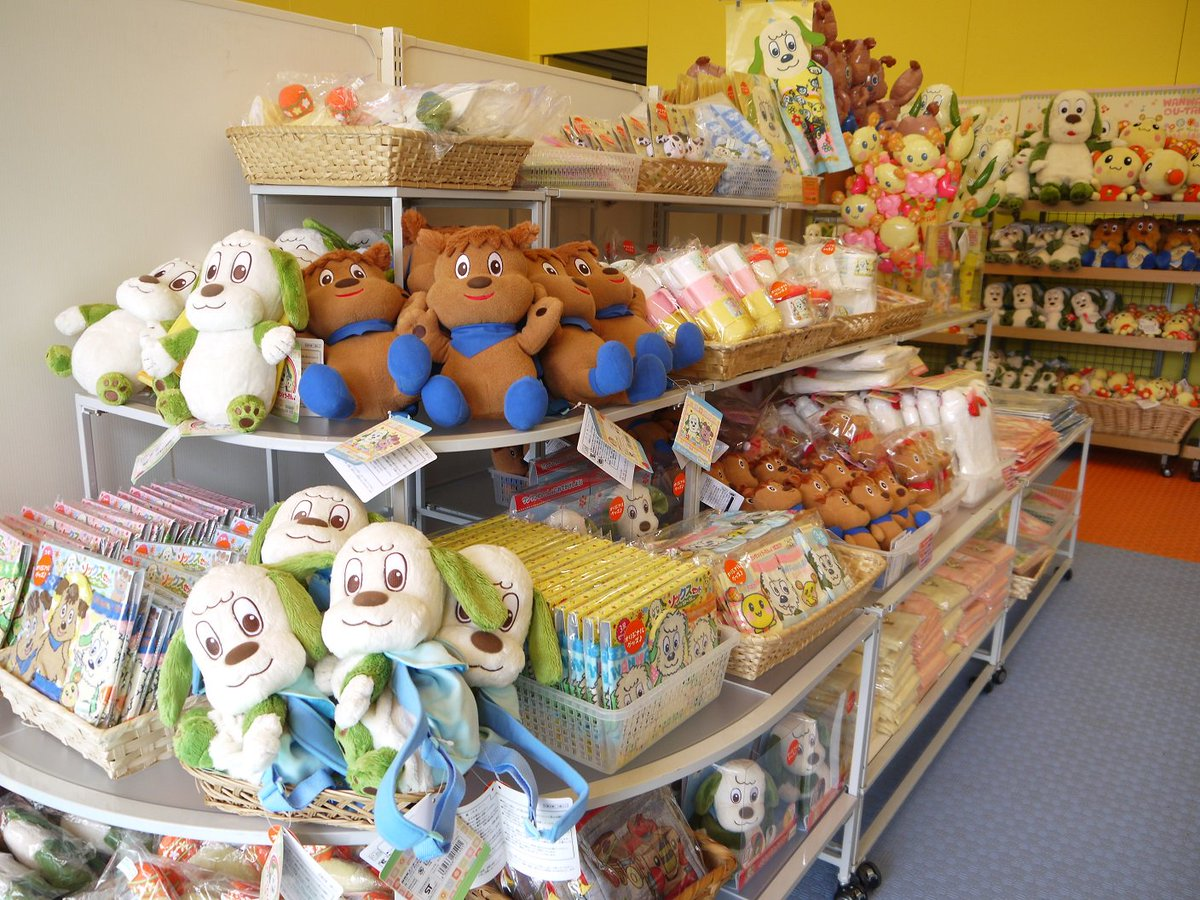 おもちゃ 東条 王国 湖