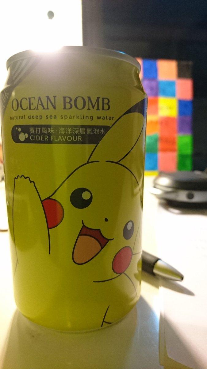 Bebiendo un pikachu a medias con mi hija!