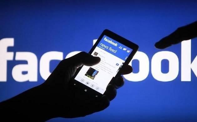 फेसबुक लफडाः पूर्वडिएसपीविरुद्ध बुहारीको उजुरी