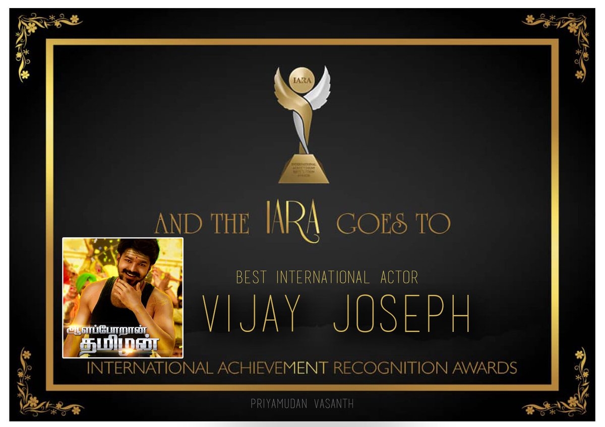 Film fare award ah 😂😂😂  We gt #BestInternationalActor award da haters 😎  #ThalapathyVIJAY  #BestInternationalActorVIJAY
