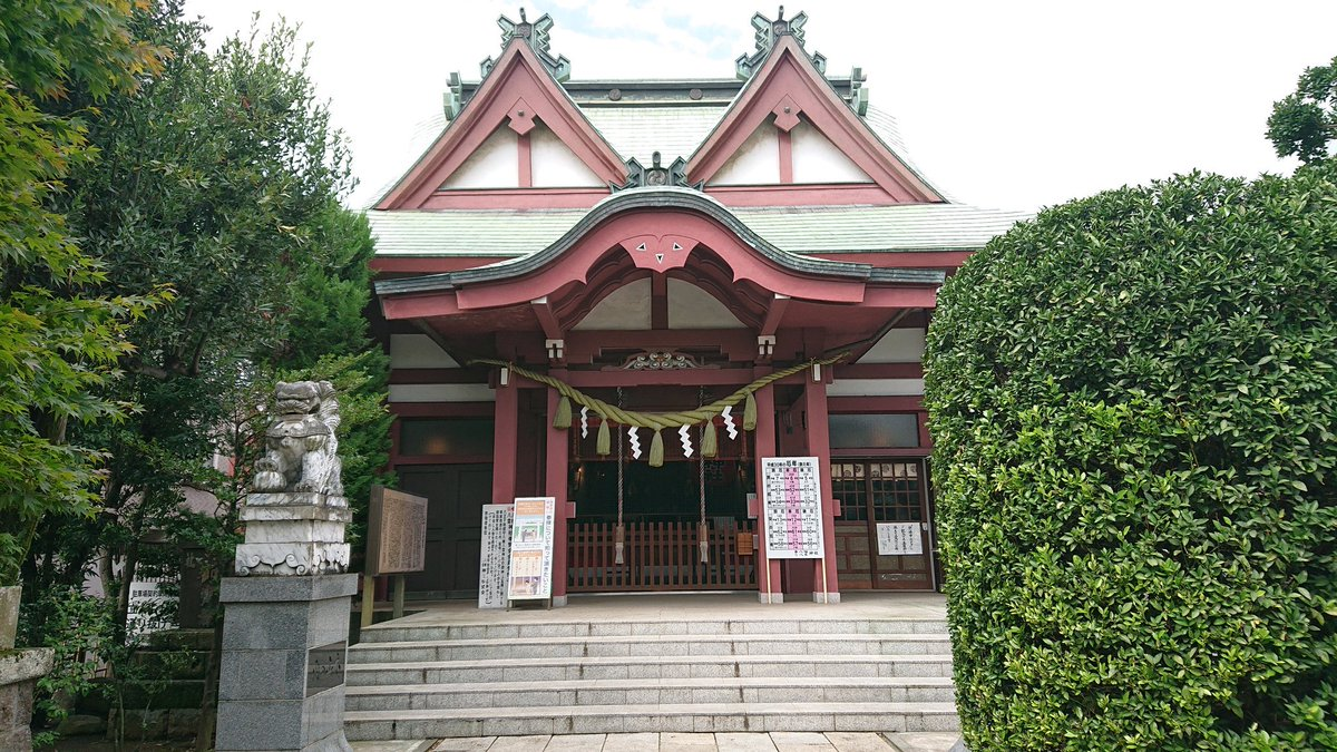 "ma2ma on Twitter: ""同じく八王子の八幡八雲神社に参拝させて頂きまし ..."