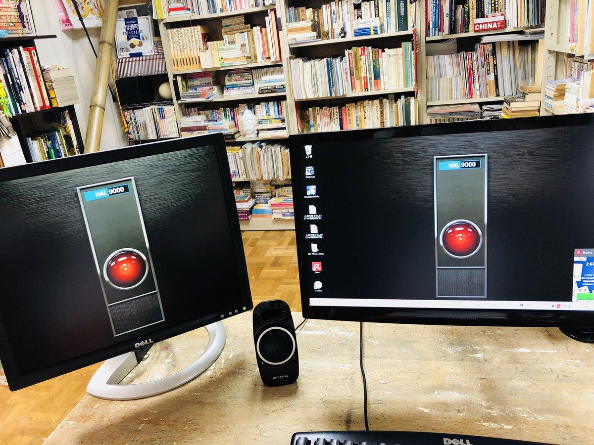 カエルーランド En Twitter オイラは普段パソコンの壁紙は何も設定せずに真っ黒にしてるんだけどいい感じの壁紙があったので設定してみました