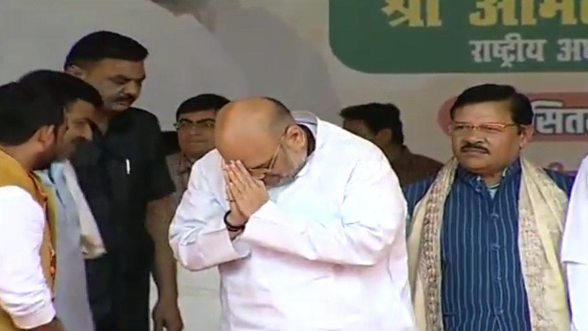 LIVE: Shri @AmitShah to address  #PurvanchalMahaakumbh at Ramlila Maidan, Delhi shortly. Watch LIVE at https://t.co/SCamYegUgE