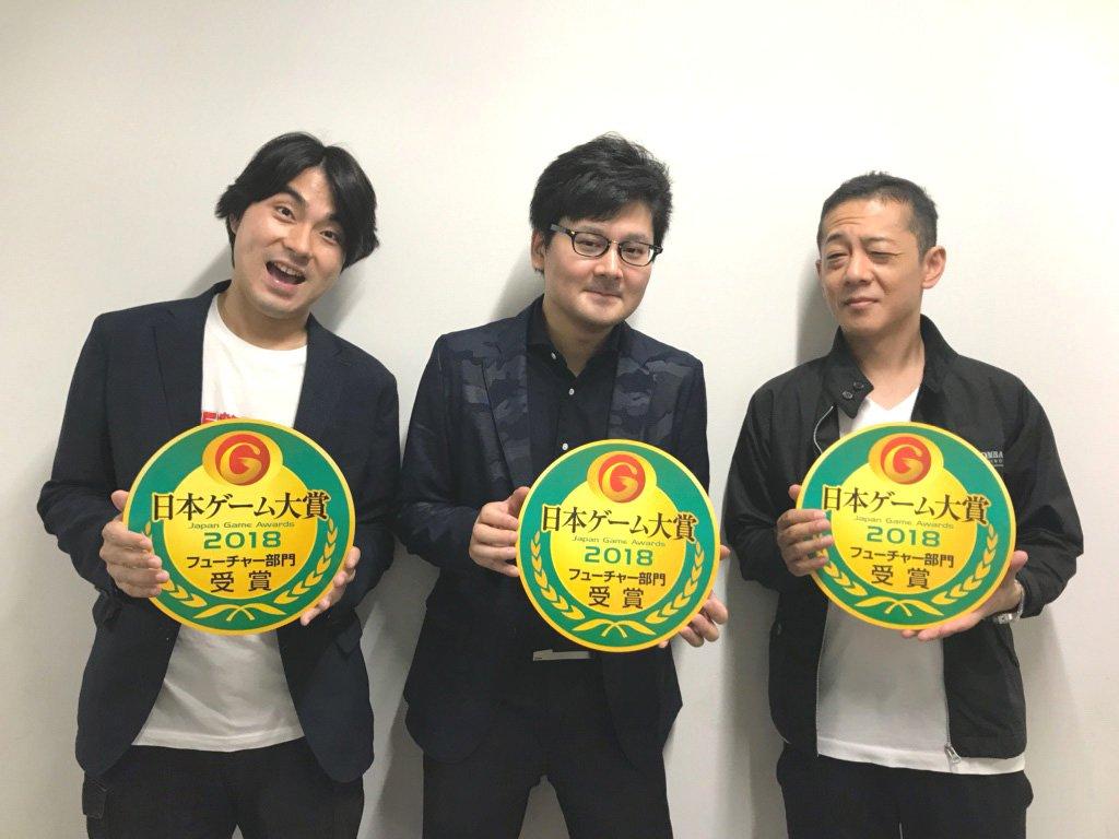 【速報】バンダイナムコエンターテインメント「ACE COMBAT™ 7: SKIES UNKNOWN」「GOD EATER 3」「JUMP FORCE」の3タイトルが「日本ゲーム大賞2018」フューチャー部門を受賞しました!初の3タイトル同時受賞となります!皆様の投票のおかげです、ありがとうございました! https://t.co/UbEPRR177V