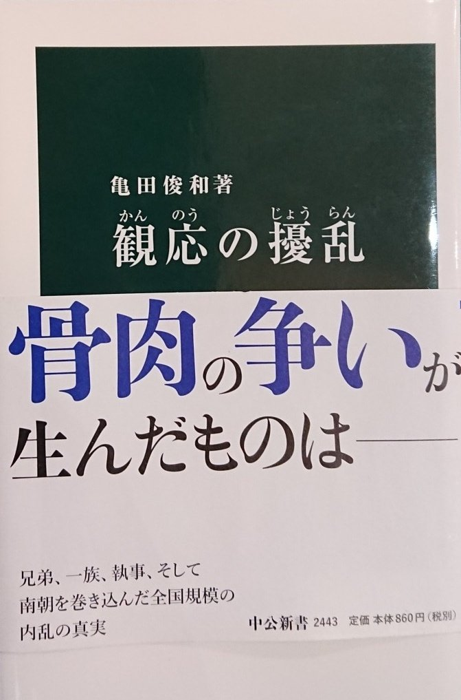 """杉田雅俊 on Twitter: """"著作権の..."""