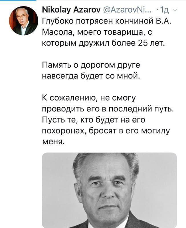 Минкультуры внесло в список угрожающих нацбезопасности Украины лиц двух российских писателей и двух политологов - Цензор.НЕТ 7757