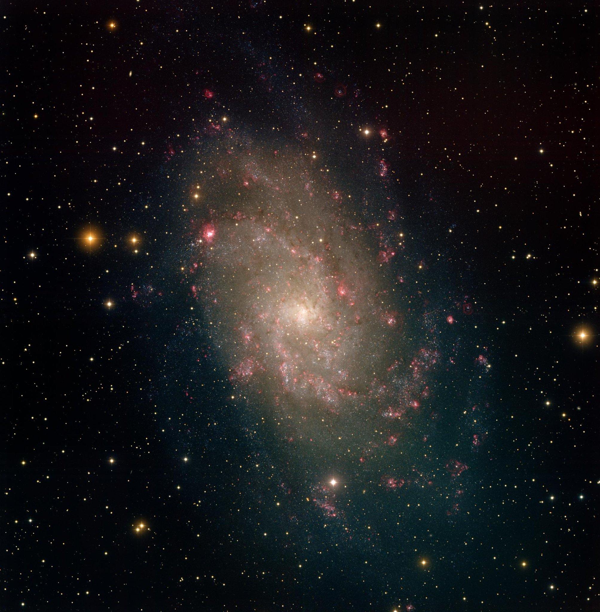 очередной космос фото галактик являются