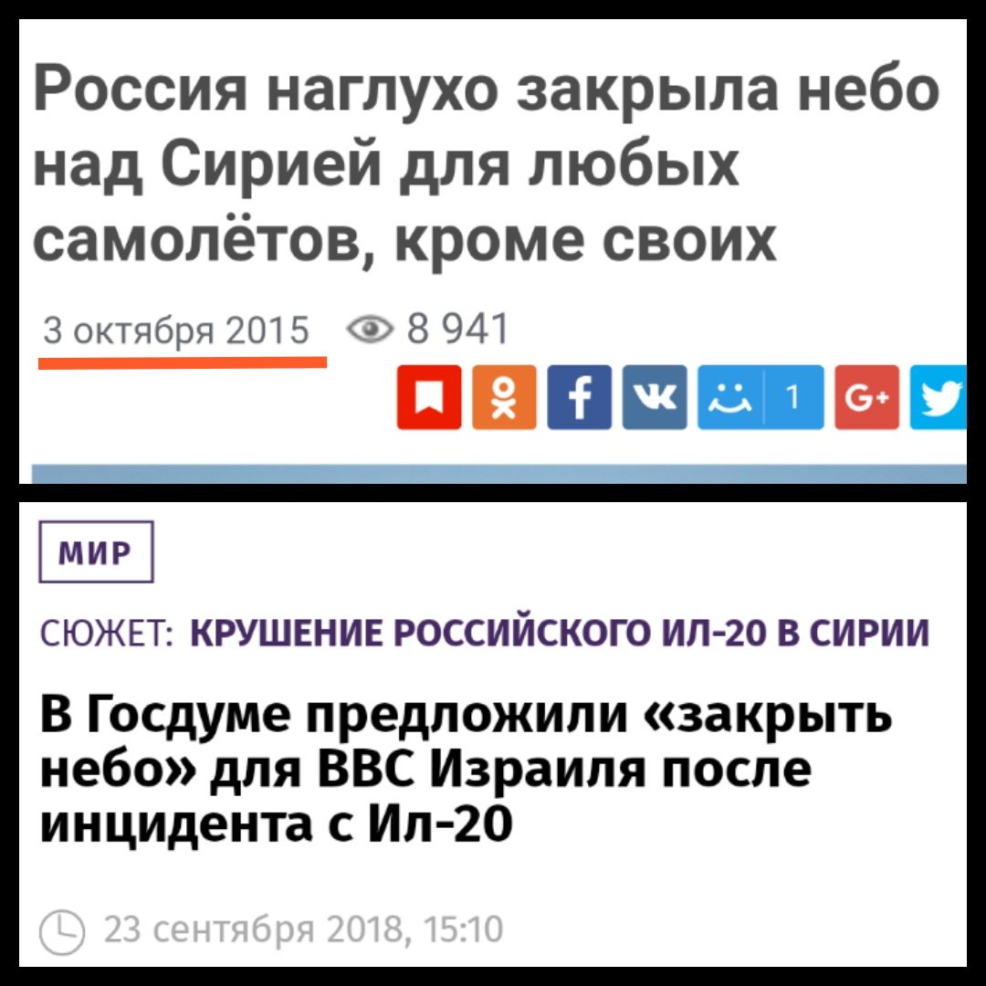 Росія протягом двох тижнів передасть Сирії ЗРК С-300, - Шойгу - Цензор.НЕТ 5737