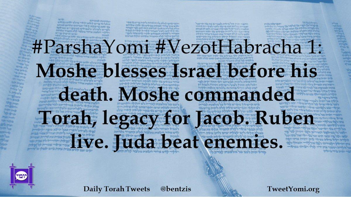 #ParshaYomi #VezotHabracha 1: Moshe blesses Israel before his death. Moshe commanded Torah, legacy for Jacob. Ruben live. Juda beat enemies.