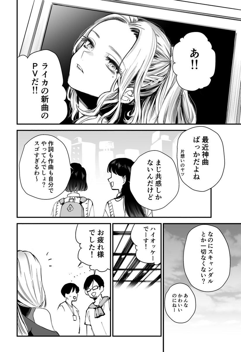 真木蛍五さんの投稿画像