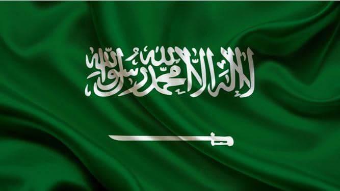 أتقدم بخالص التهاني القلبية للشعب السعودي الشقيق بمناسبة اليوم الوطني للمملكة العربية السعودية. داعياً الله عز و جل أن يعيد على المملكة مثل هذه المناسبات بكل الخير و الرخاء و الإستقرار.