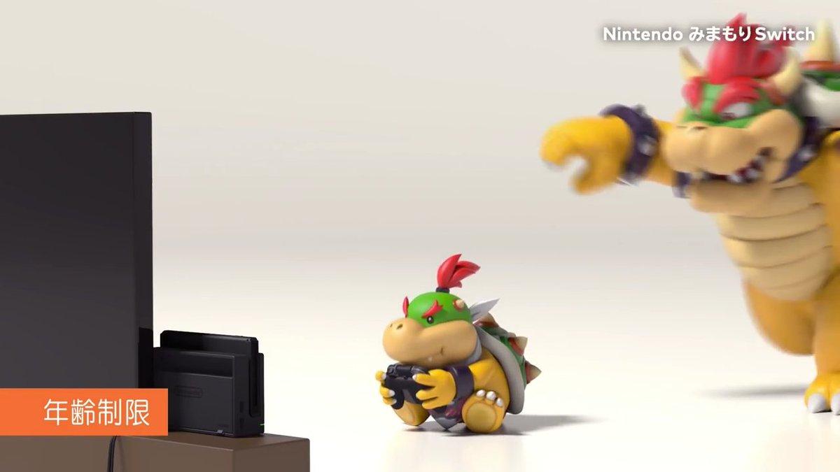 みまもり スイッチ 任天堂 任天堂「みまもり Switch」への注目高まる…子どものゲーム利用を親が制限、依存症を防ぐ