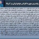#IStandWithMaryamRajavi Twitter Photo