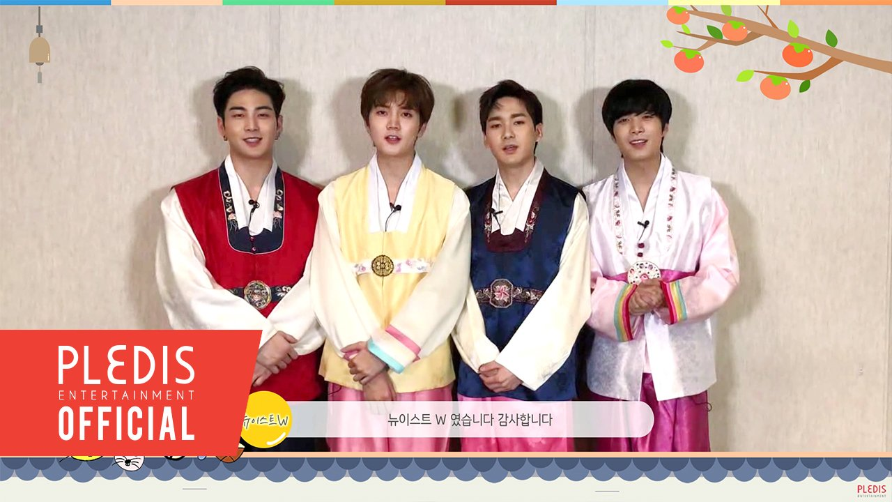 [VIDEO] 2018 NU'EST W(뉴이스트W)가 전하는 추석 인사 https://t.co/sPxuwlwCab #뉴이스트W #NUEST_W https://t.co/9kLRBvKDW7