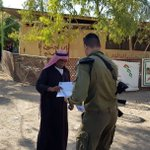 War crime in progress: Israeli authotities gave the Palestinian residents of Khan al-Ahmar orders telling them they have 1 week to leave the lands they have been living on for at least 40 years