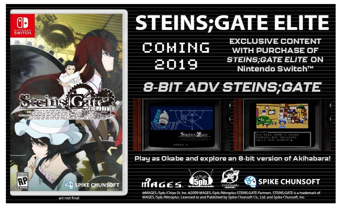 steins gate elite limited edition pc