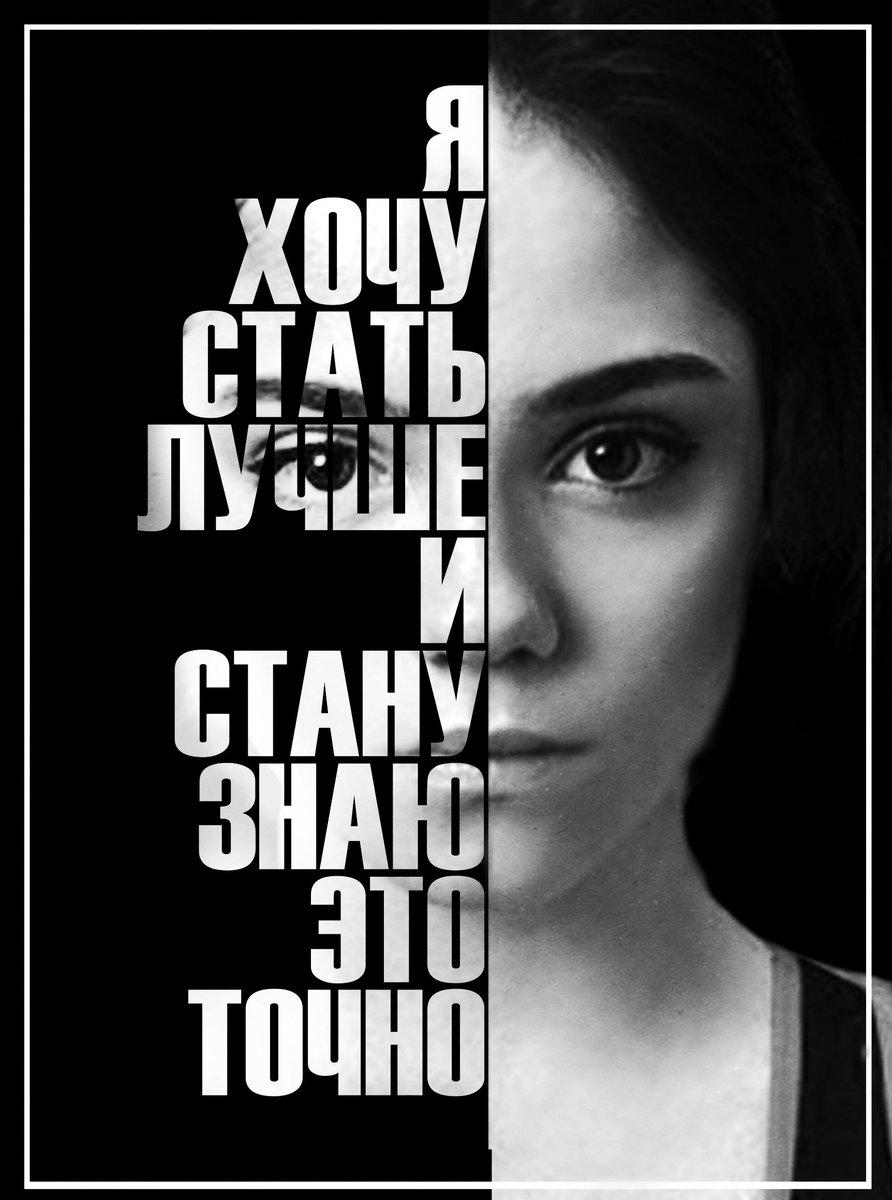 Евгения Медведева-5 - Страница 24 DnyhF6JXgAEvNip