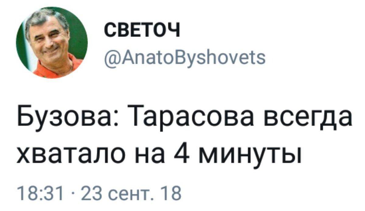 Кратко об игре Дмитрия Тарасова сегодня👇 #ЗенитЛоко