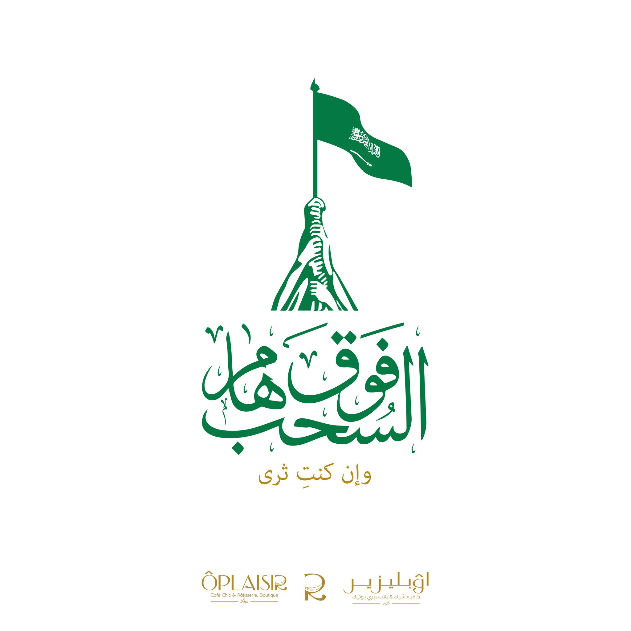 رد: ::: << ليه الخوف (( شارت تفاؤلي للمؤشر والهدف 11160 بإذن الله )) >> :::