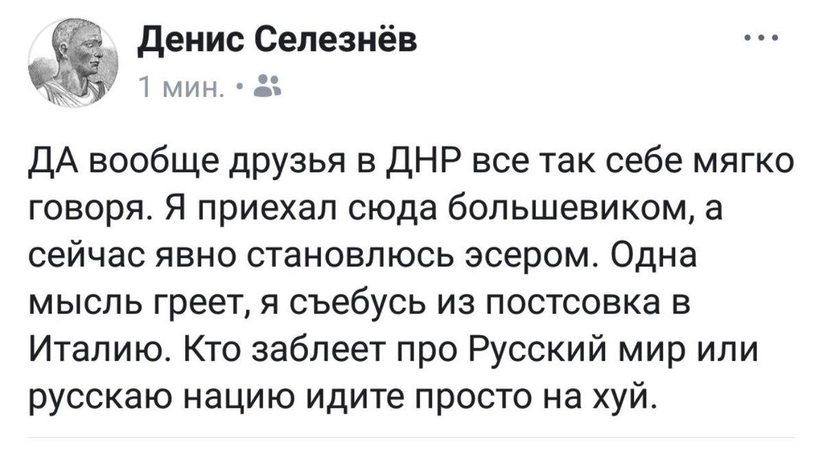 Наемники РФ осуществили провокационные обстрелы оккупированной Горловки, - украинская сторона СЦКК - Цензор.НЕТ 1069