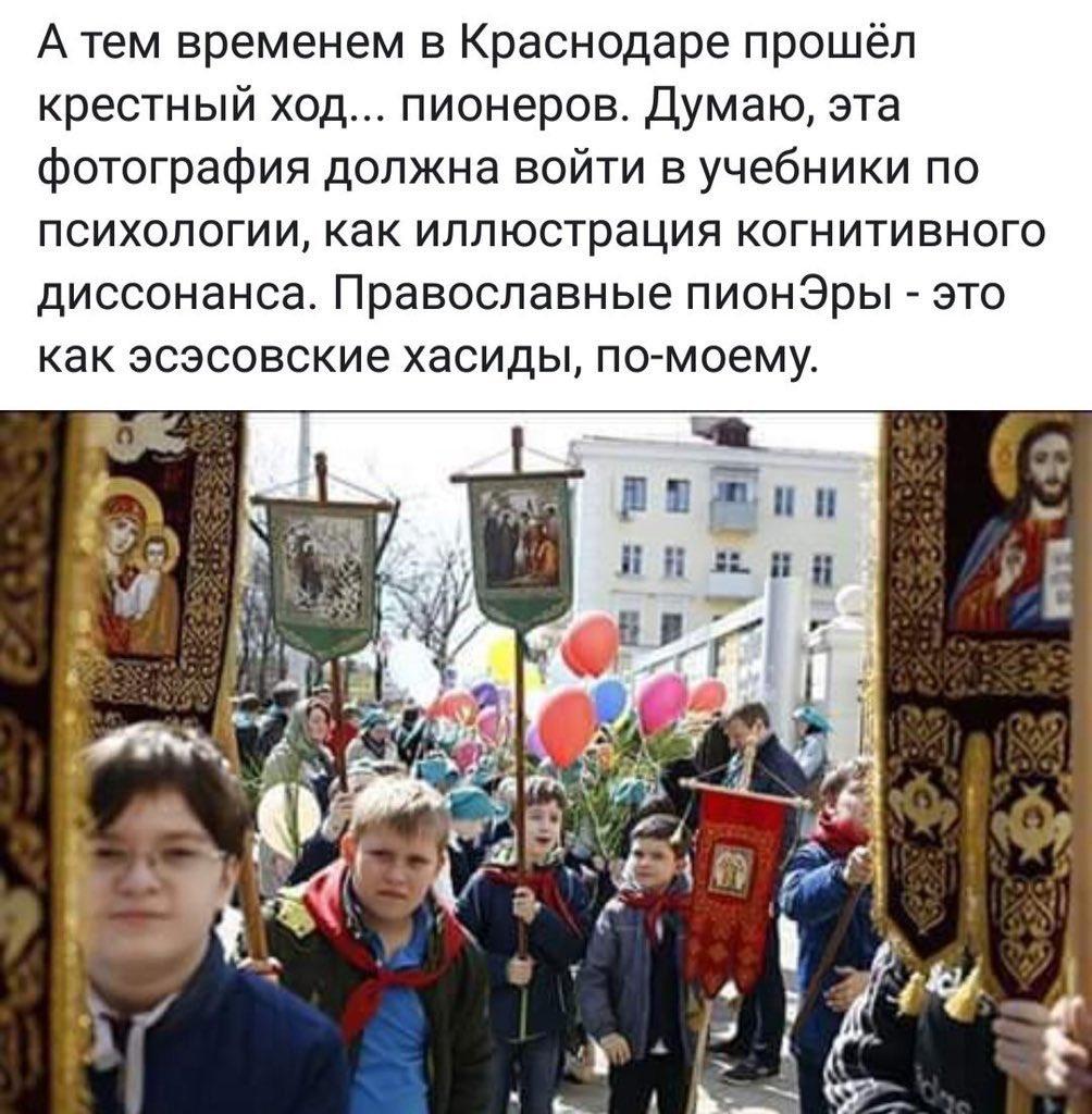 У нас одна страна, одна цель, и один Бог, - Турчинов призвал церкви к объединению ради утверждения христианских ценностей в Украине - Цензор.НЕТ 5511