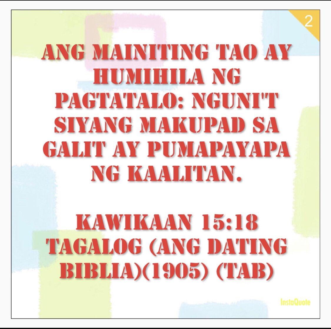 Ibalik ang dating tayo the bus
