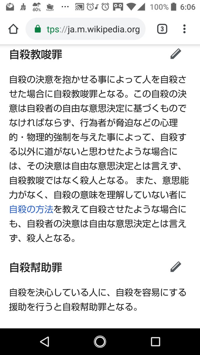 白狼守星斬✮巫狐神使 on Twitter...