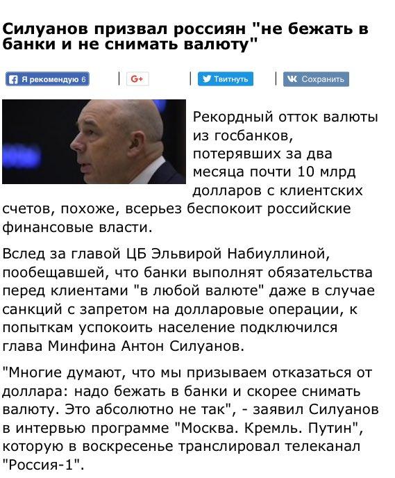 Туск: Росіяни не зупиняться ні перед чим, щоб послабити європейську єдність - Цензор.НЕТ 6887