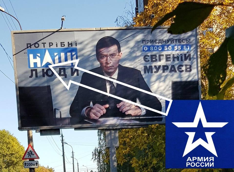 Опоблоківцю Колєснікову світить до 8 років, слідство має достатньо доказів, - Луценко - Цензор.НЕТ 9718