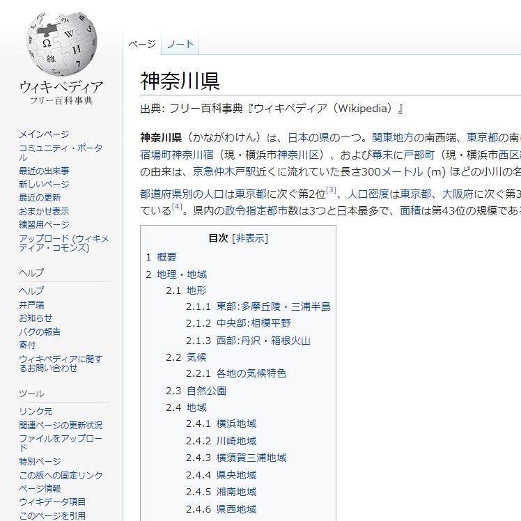 Wikipedia‐ノート:管理者伝言板/投稿ブロック/ソックパペット