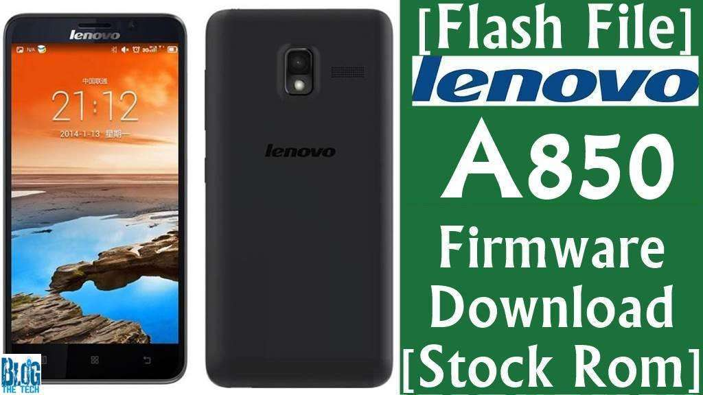 Lenovo Flash File