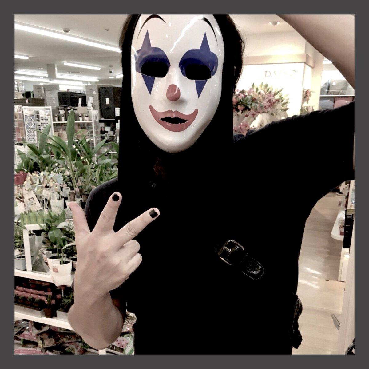 test ツイッターメディア - . 早過ぎたハロウィン出没 Halloween appearance too soon . シュールにダイソーにて . でもこういう遊び好きだなあ . #halloween #japan #daiso #百均 https://t.co/JfSwYclLzW