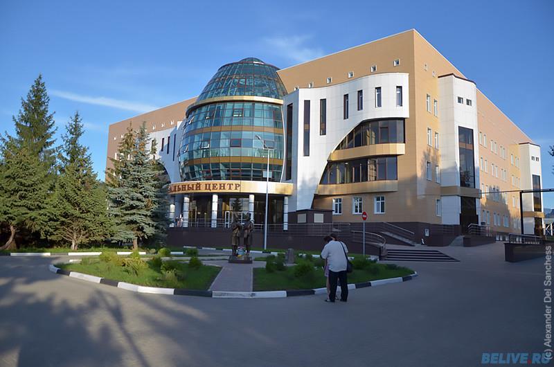 позволяет снимать фото перинатального центра в белгороде проще будет