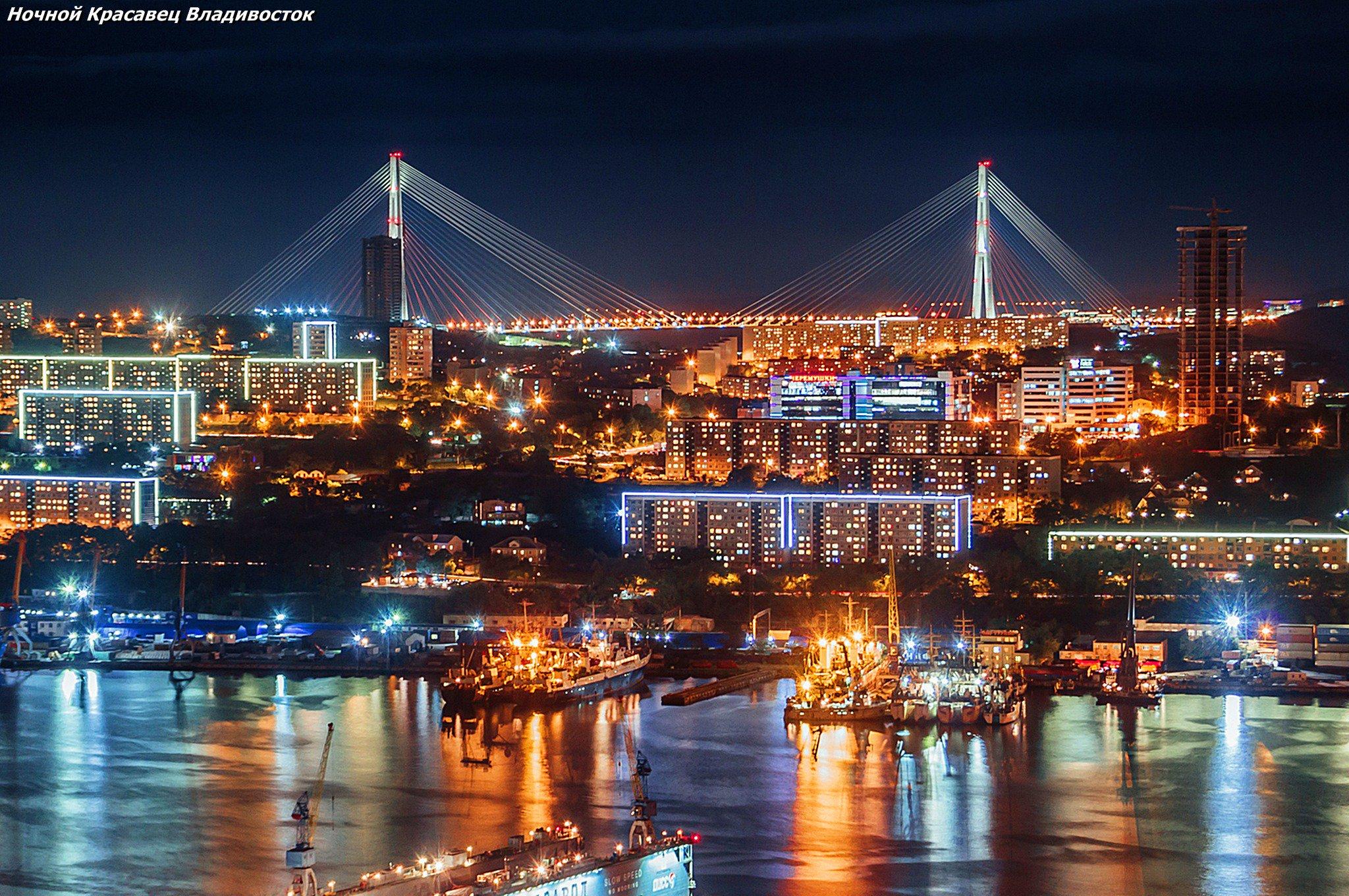 ежегодном фотографии города владивостока весь город двери покрытием экошпон