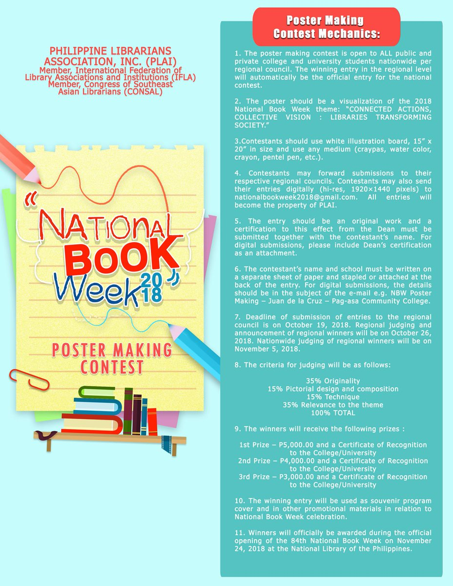 NATIONAL BOOK WEEK 2018 CONTESTS] College Level - Poster