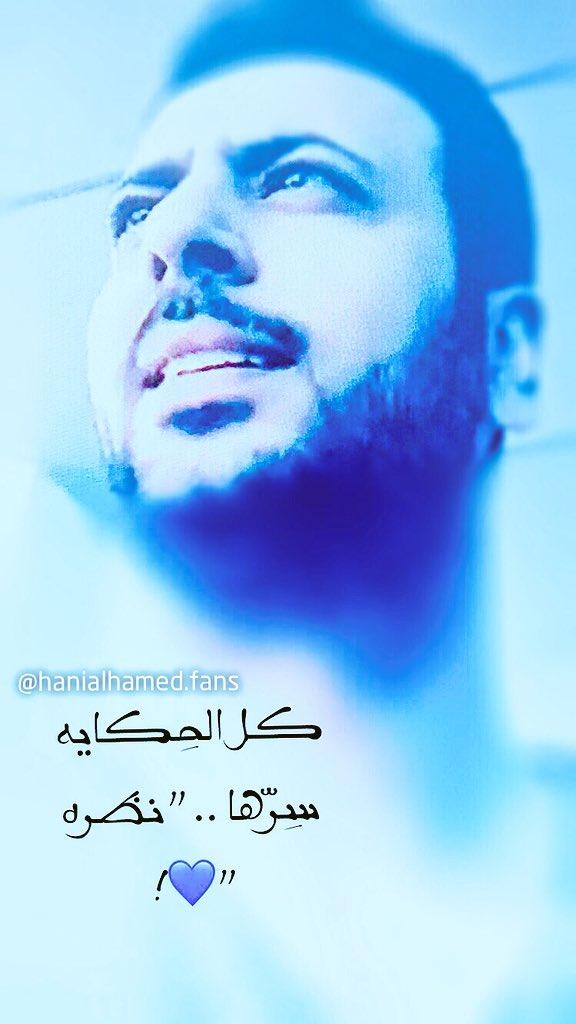 Mohammed Alhamed محمد الحامد Mmhalhamed Twitter 2